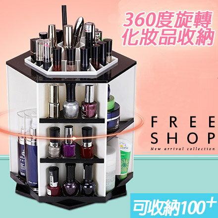 Free Shop 女神必備儲物收納神器梳妝台收納架 360度旋轉圓型化妝品收納盒化妝盒【QPPWG8040】