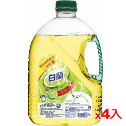 全新白蘭動力配方洗碗精(檸檬)2.8kg*4(箱)【愛買】