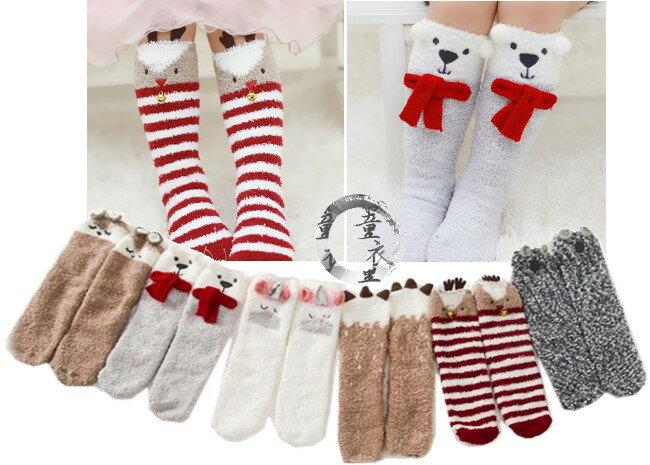 童衣圓~C072~C72珊瑚絨 襪 厚毛圈 厚綿 毛絨 保暖 止滑 防滑 聖誕 立體 長襪
