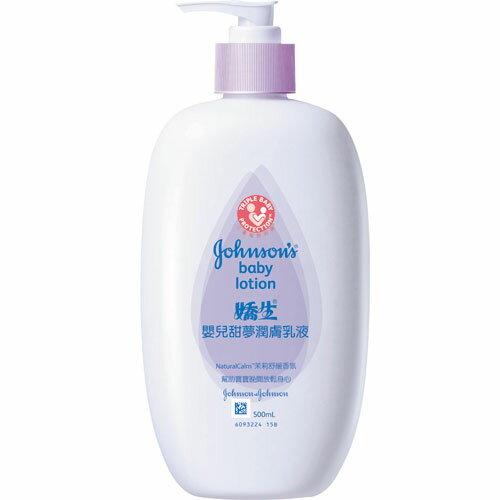嬌生嬰兒乳液-舒眠500ml【愛買】