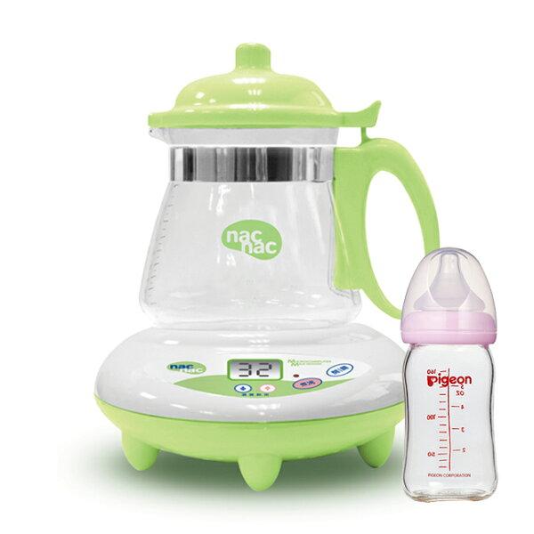 【奇買親子購物網】NacNac微電腦調乳器TM-602+貝親PIGEON寬口母乳實感玻璃奶瓶160ml粉