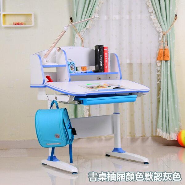 快樂奶爸:高端書桌書桌成長學習桌電腦桌健康桌學生桌寫字桌升降桌多功能桌子