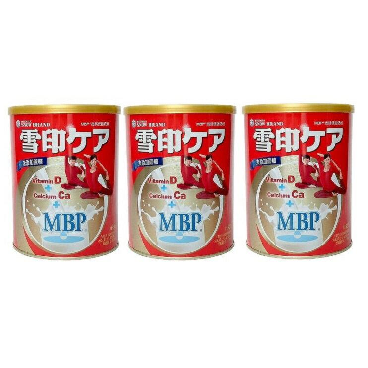 【4/19-5/2折價券輸入現折300元】雪印 每日骨太 MBP高鈣低脂營養奶粉(900g×3罐)日本原裝進口