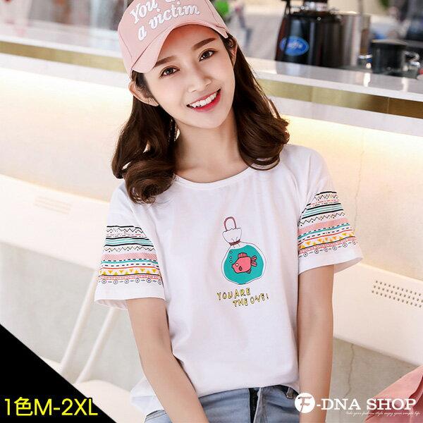 F-DNA★泡泡魚彩繪接袖短袖上衣T恤(白-M-2XL)【ET12600】
