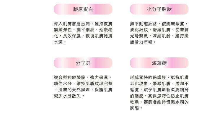 彩虹森林-沁潤泉面膜- 5片 / 盒 5