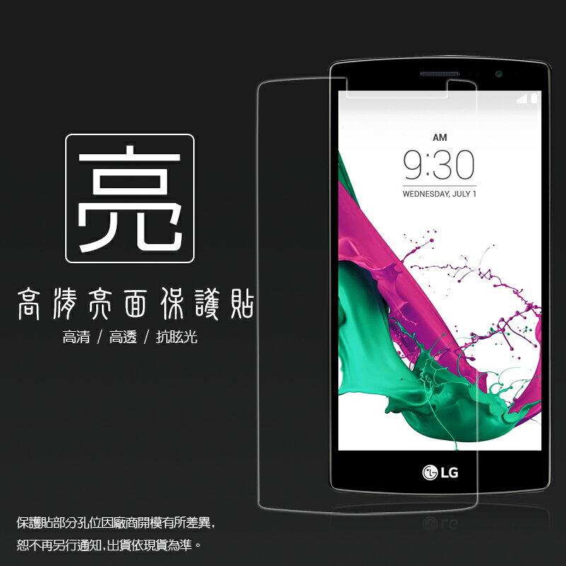 亮面螢幕保護貼 LG G4 Beat 保護貼