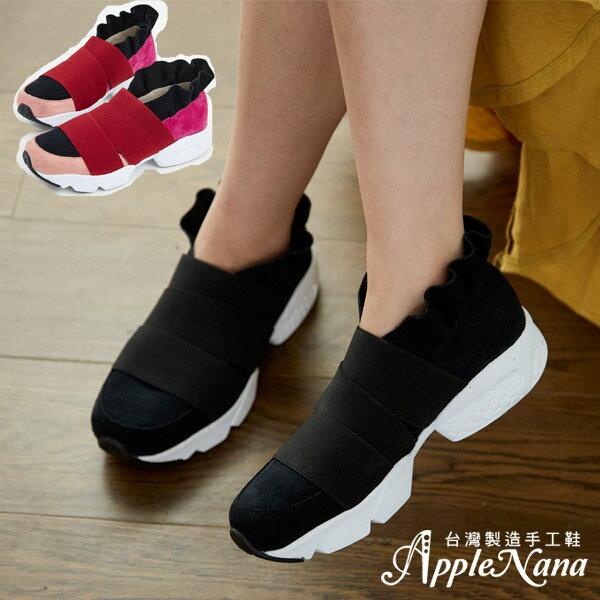 決戰運動時尚繃帶超彈性氣墊休閒鞋【QD81251480】AppleNana蘋果奈奈 0