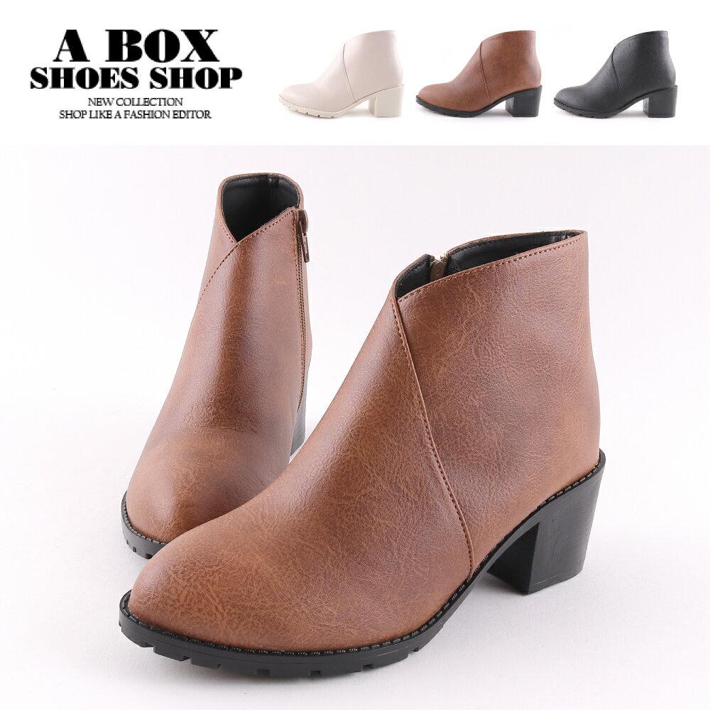 5.5CM尖頭粗跟短靴 MIT台灣製 筒高10CM 純色PU質感短靴 側拉鍊 3色【KW5629】