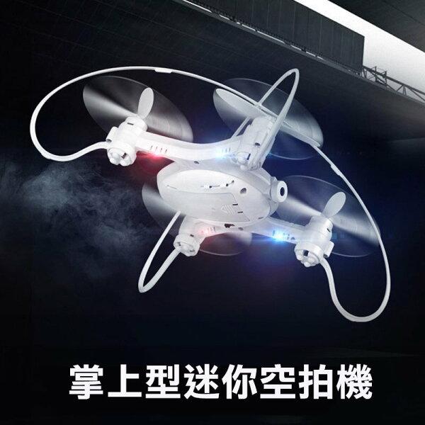 加強防護掌上型氣壓定高六軸陀螺儀防碰撞wifi鏡頭迷你遙控飛機空拍機