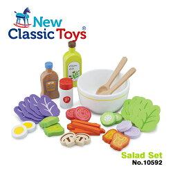 免運費《 荷蘭 New Classic Toys 》木製廚具 - 蔬食沙拉組合