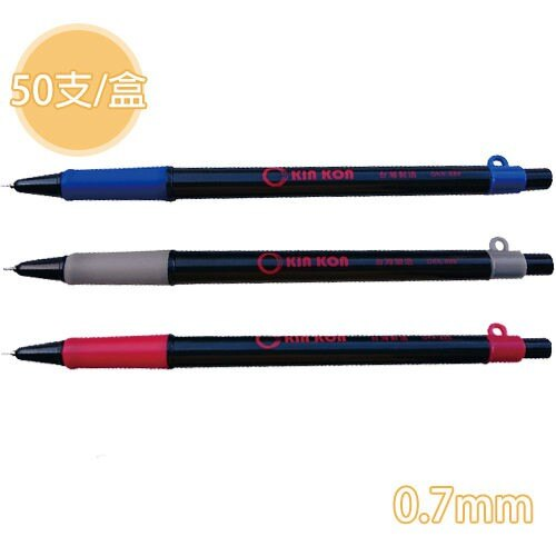 黑金剛 O KIN KON OKK-888 菜單筆 自動原子筆 0.7mm 12支入