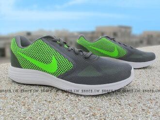 [28.5cm]《5折出清》Shoestw【819300-005】NIKE REVOLUTION 3 基本款 慢跑鞋 灰綠
