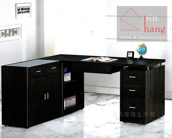 【尚品傢俱】 450-06 傑詩貝爾 5.5尺灰鐵刀L型書桌組(書桌+側邊櫃)