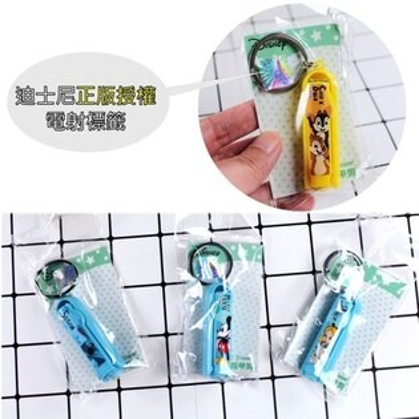 【迪士尼】鑰匙圈折疊式安全指甲剪(二入)