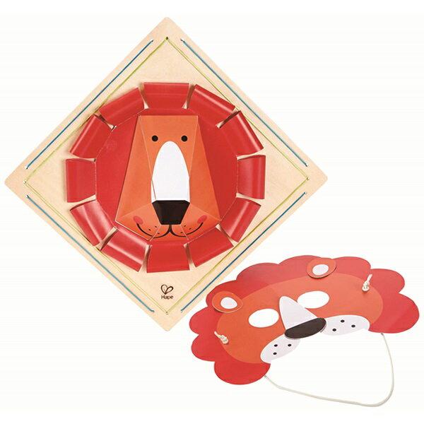 東喬精品百貨商城:【免運費】《德國Hape愛傑卡》木製工藝系列-獅子掛畫面具