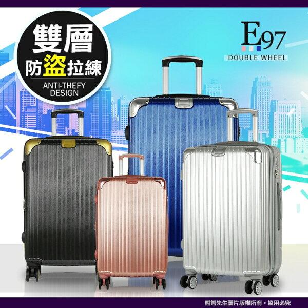 《熊熊先生》特別推薦兩件組24吋+28吋行李箱TSA密碼鎖雙層防盜拉鍊飛機輪雙排輪E97旅行箱拉桿箱可加大出國箱