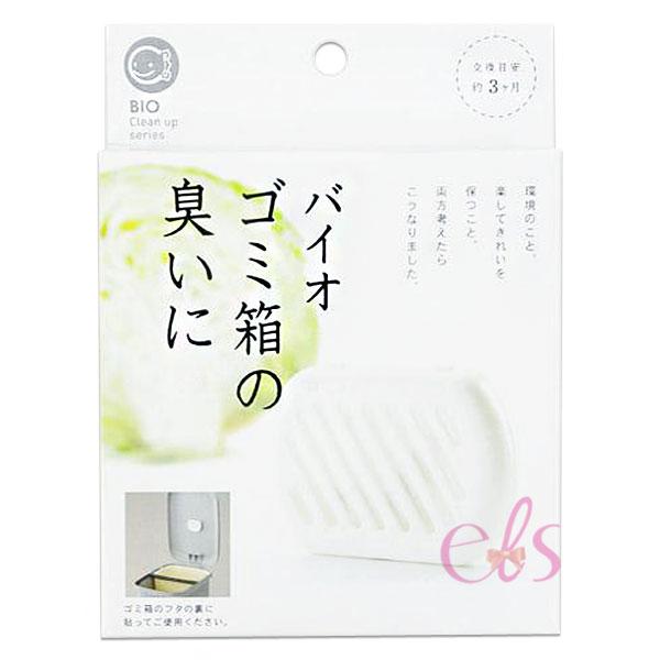 日本COGIT BIO 垃圾桶專用 消臭抗菌防霉貼 ☆艾莉莎ELS☆