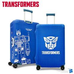 Deseno Transformers 變形金剛 彈性 保護箱套 行李箱套 行李箱保護套 M號 柯博文 B1129-0007