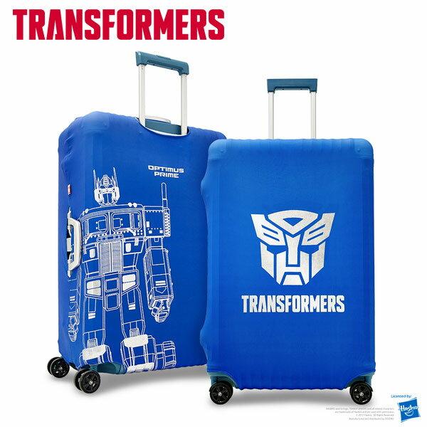 【加賀皮件】DesenoTransformers變形金剛彈性保護箱套行李箱套行李箱保護套M號柯博文B1129-0007
