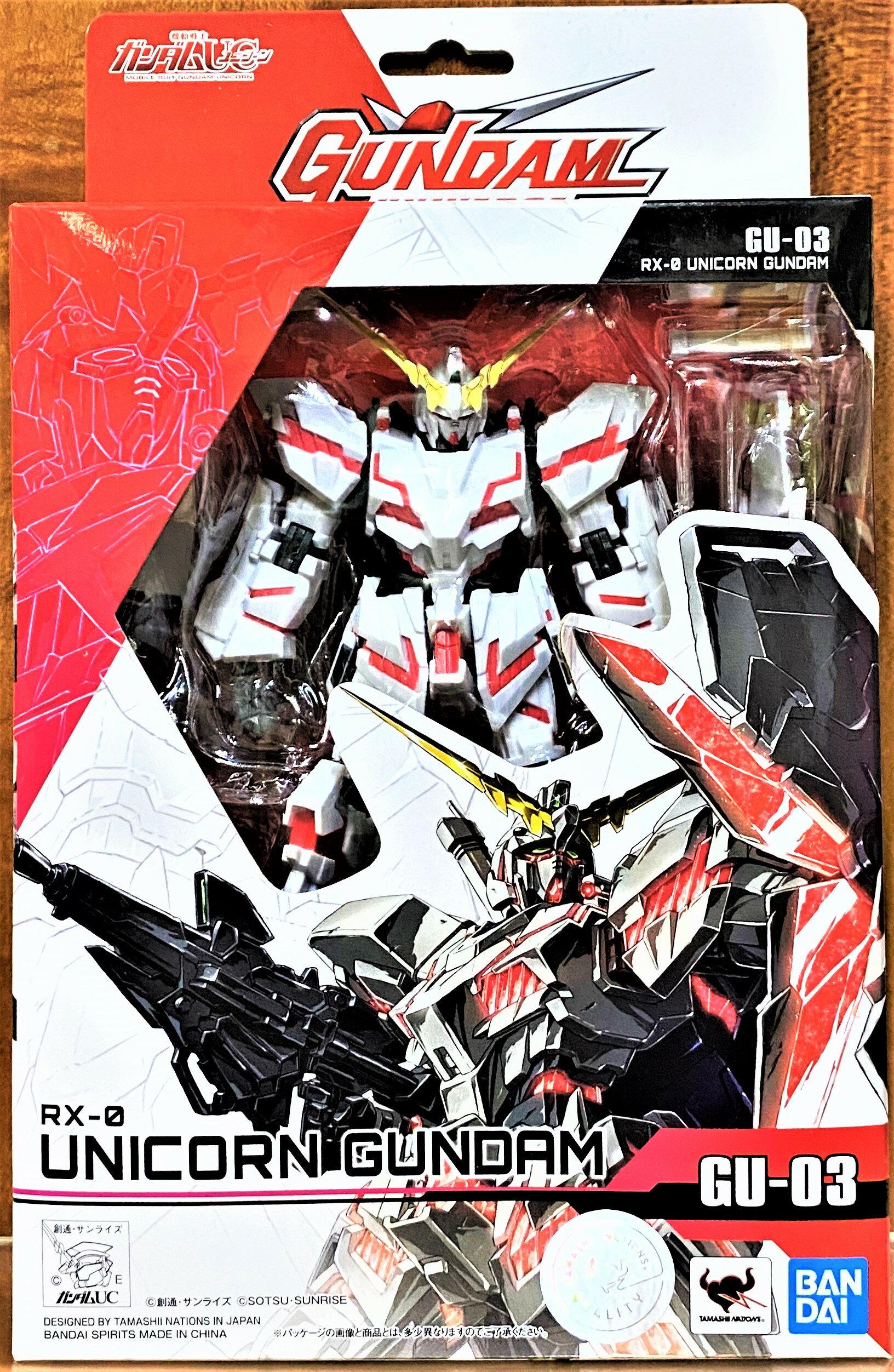 ☆勳寶玩具舖【現貨】萬代 BANDAI 機動戰士鋼彈 UNIVERSE GU-03 獨角獸鋼彈 UNICORN GUNDAM