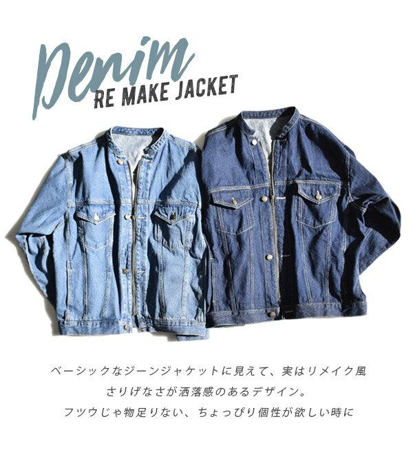 e-zakkamania / 率性牛仔外套 / 32617-1801243。2色。(4902)日本必買代購 / 日本樂天 1