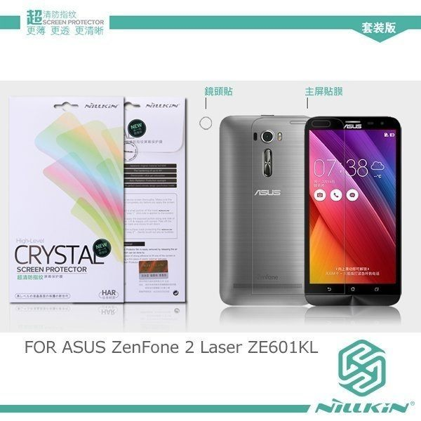 Asus ZenFone 2 Laser 6吋 ZE601KL 耐爾金 NILLKIN 超清防指紋保護貼 (含鏡頭貼) 螢幕保護貼