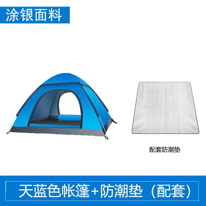 戶外帳篷雙人3-4全自動速開可定制logo野營露營帳篷沙灘防雨