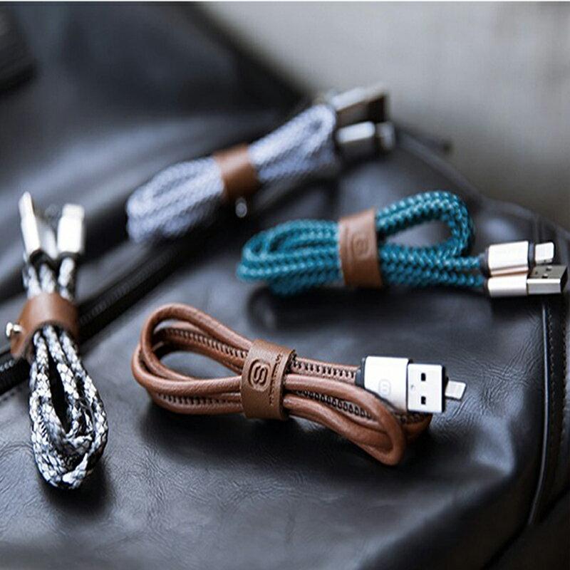時尚編織手工縫藝 1公尺Lightning蘋果充電傳輸線/數據線/含皮扣集線器/