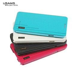 【清倉】三星 Note 3 N9000 優勝仕星空系列 Samsung Note 3 USAMS側翻支架手機保護皮套 保護套