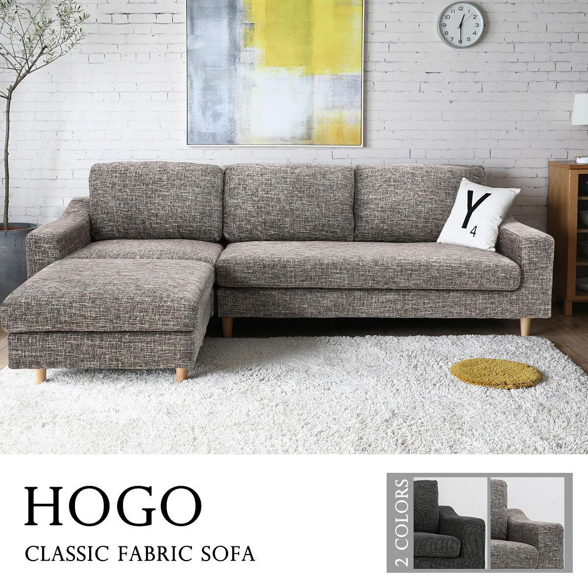 買家推薦★HOGO雨果簡約舒適沙發 / L型沙發-2色  /  H&D 3
