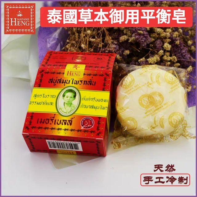 泰國 興太太 阿婆香皂 手工香皂 160g 〔泰韓記〕