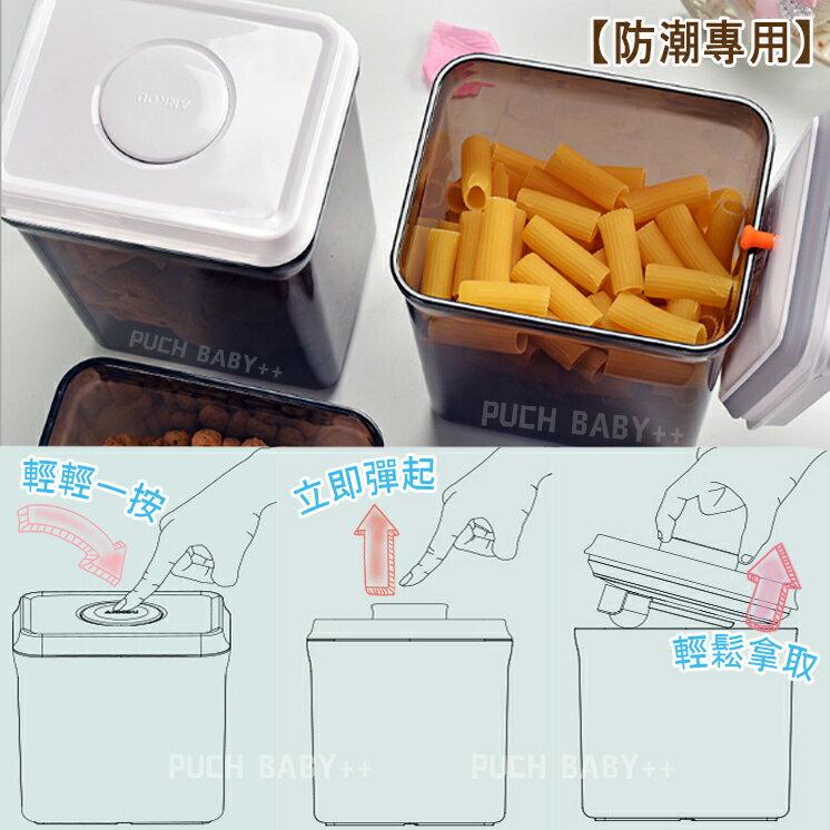 安扣奶粉盒 奶粉盒 奶粉密封罐 奶粉分裝盒 家用奶粉盒 攜帶式奶粉盒 家用奶粉盒 密封罐✿樂穎✿ 2