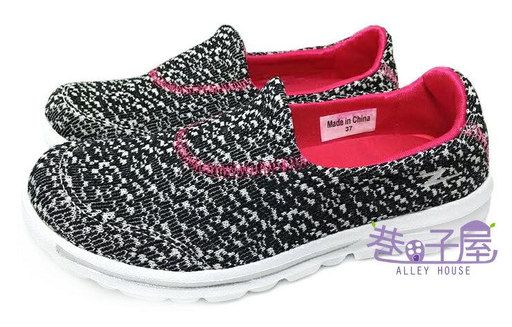 【巷子屋】FrigateBird軍艦鳥 女款編織記憶鞋墊懶人健走鞋 [168061] 黑白 超值價$690