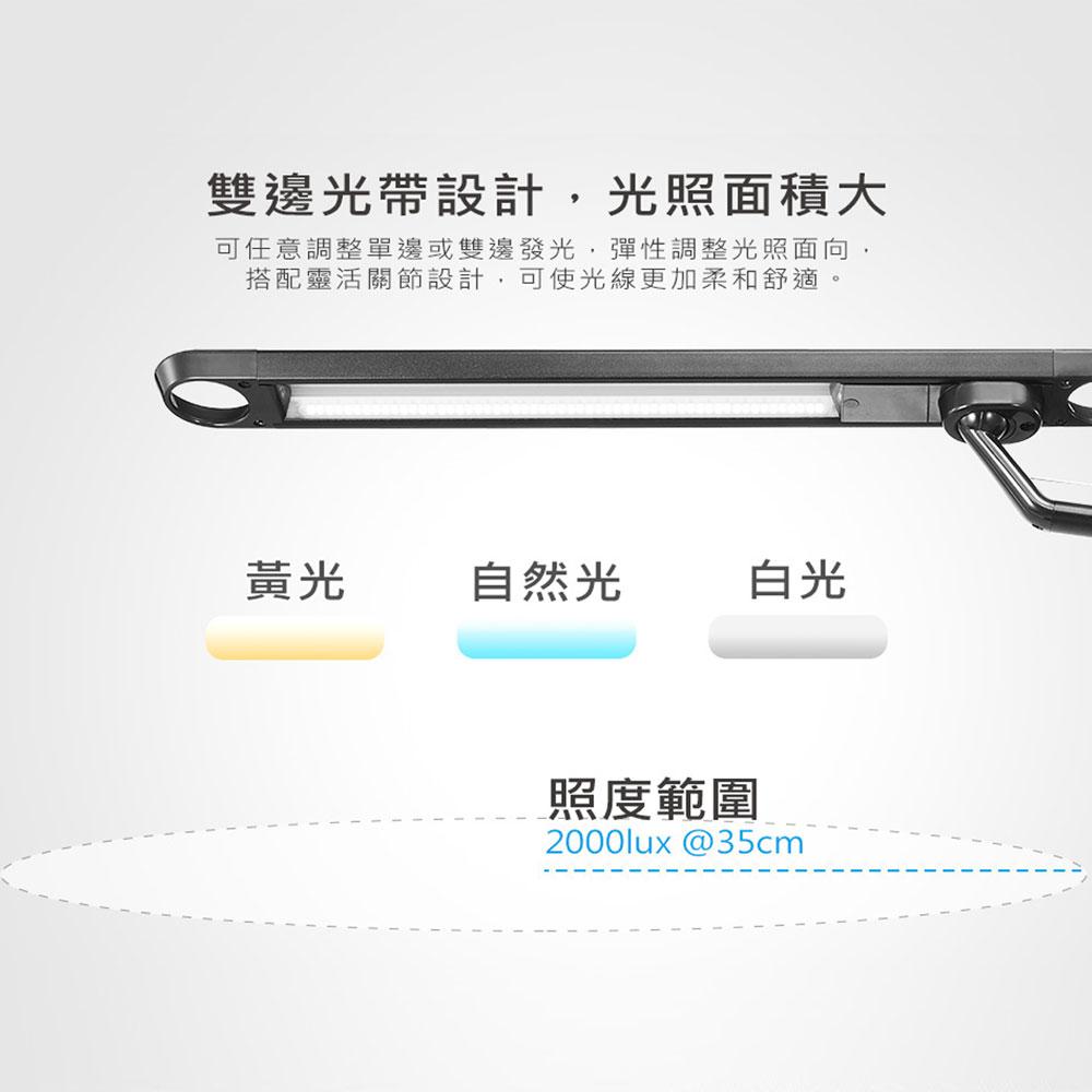 威剛 / 黑武士 LED 12W 檯燈 閱讀燈 桌燈 可任意調整色溫 /  /  永光照明JE0-AL-DKDE710-12W27-65CB 1