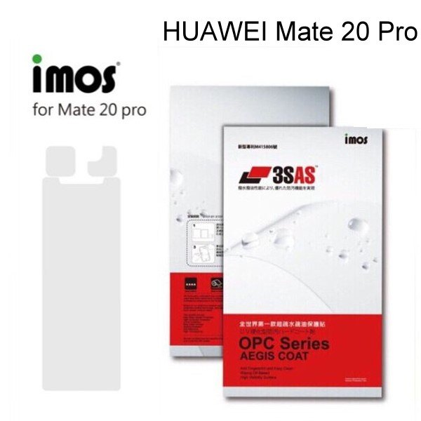 【iMos】3SAS系列保護貼 華為 HUAWEI Mate 20 Pro (6.39吋) 超潑水、防污、抗刮