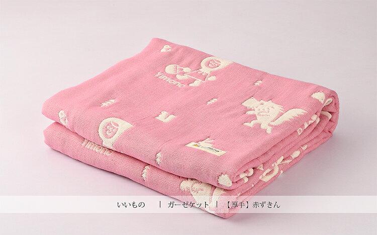 Yimono 製 純棉六層紗呼吸被 ~小紅帽~ ~四季厚被~ 兒童空調被 寶寶被 吸濕保暖 六重紗 三河木棉 彌月
