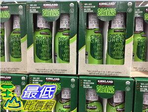 [COSCO代購] C1120057 KIRKLAND 科克蘭有機綠色蔬果汁 每瓶1公升X2瓶入