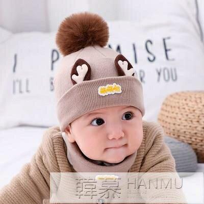 嬰兒帽子秋冬季0-3-6-12個月男寶寶嬰幼兒女童毛線帽1歲加厚保暖2