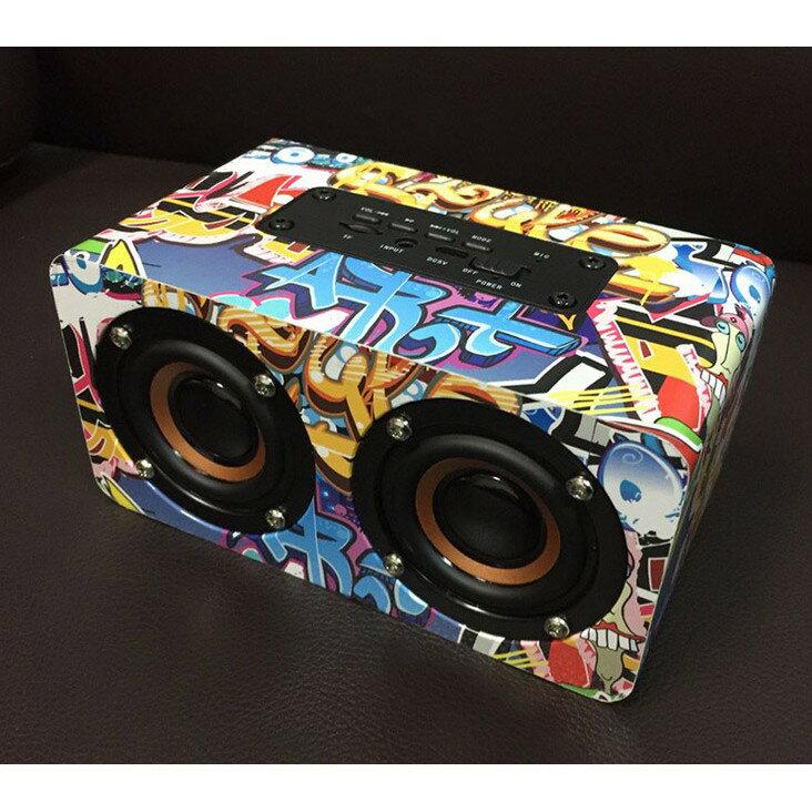 木質M5 FM 10W輸出 藍芽喇叭 藍芽音箱 電腦音箱 電腦喇叭 手機喇叭 筆電音箱