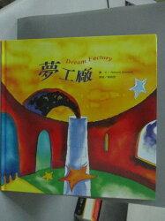 【書寶二手書T9/少年童書_ZFJ】繪本世界童話-夢工廠_Roberta Gherardi_附光碟