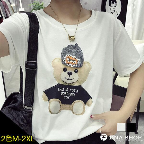 F-DNA★貼布玩具小熊短袖上衣T恤(2色-M-2XL)【ETC2158】