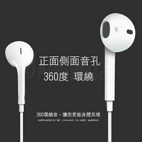 iPhone 耳機 3.5mm 蘋果耳機【送收納盒】線控 麥克風 高音質 Apple EarPods (78-4115) 3