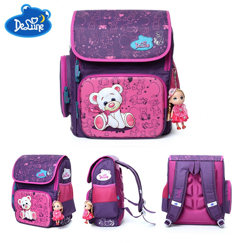 【Delune】【俄羅斯品牌護脊書包】【女童書包】粉色小熊 2-010