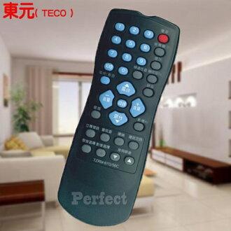 【TECO ● 東元】平面電視遙控 TZRM-67G / TZRM-56C