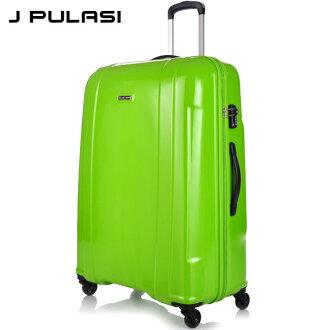 E&J【023009-03】JPULASI ANT 2 PLUS 螞蟻箱2+ PC+ABS 28吋 拉鏈鏡面行李箱-綠色