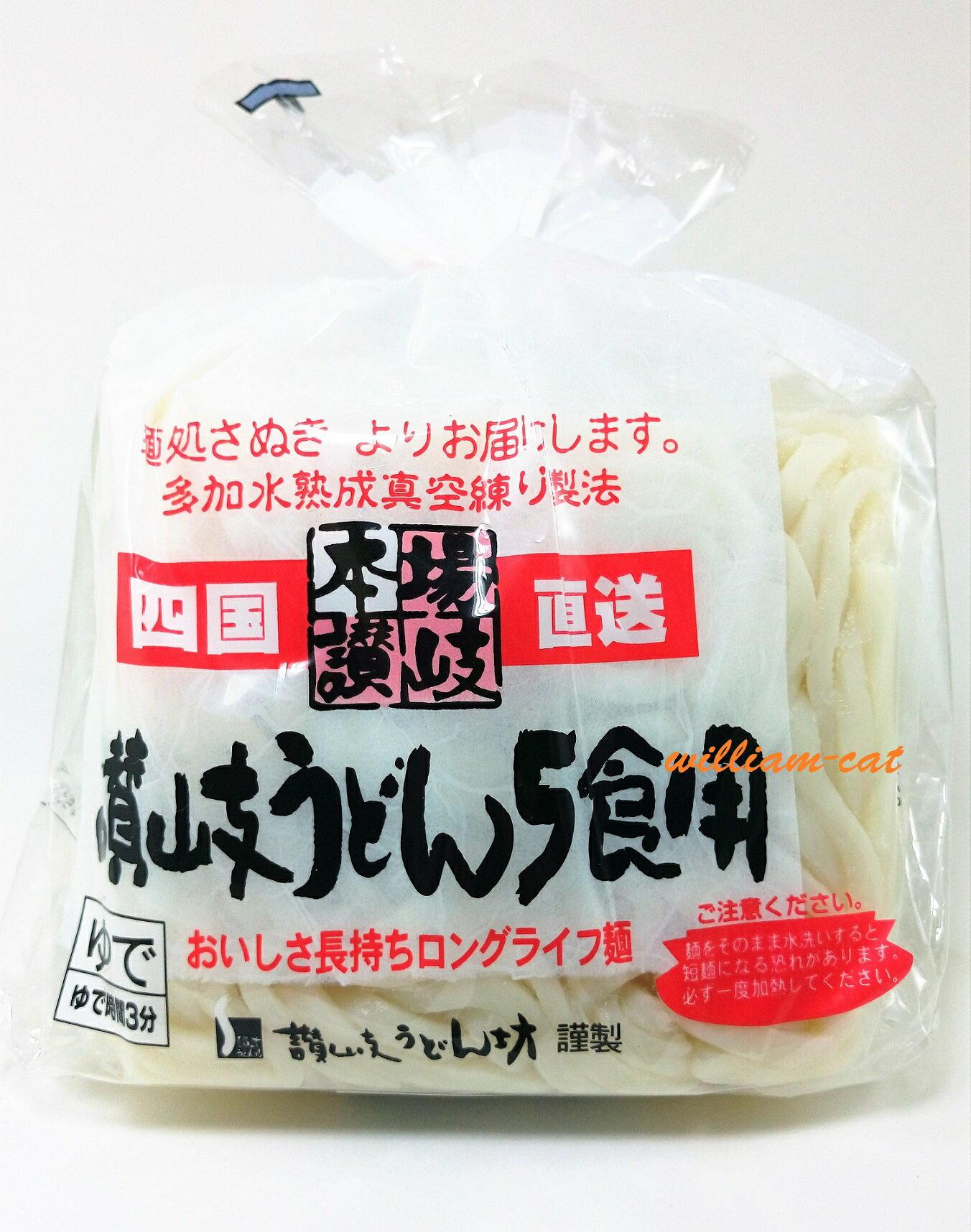 日本 Sanuki四國讚岐烏龍麵(5包入)900g/日本麵條/4973819521218