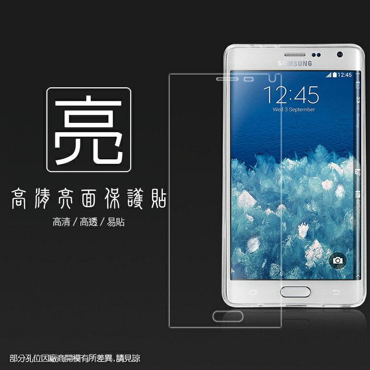 亮面螢幕保護貼 SAMSUNG 三星 GALAXY Note Edge N9150/N915G 保護貼 亮貼 亮面貼