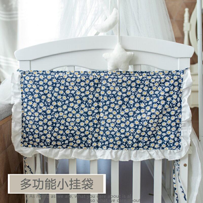 床邊掛袋 ins棉質嬰兒床收納袋掛袋寶寶床頭尿布尿不濕收納床邊儲物袋物袋【XXL1935】