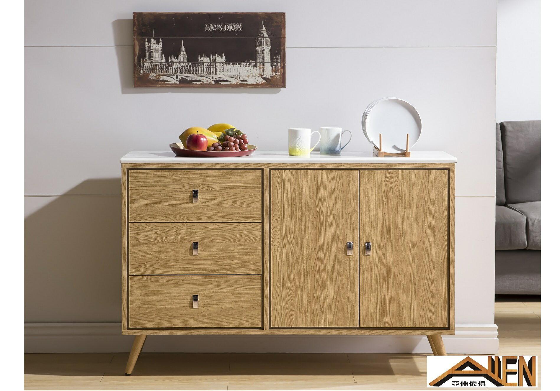 亞倫傢俱*艾奈爾立體木紋4尺石面碗盤櫃