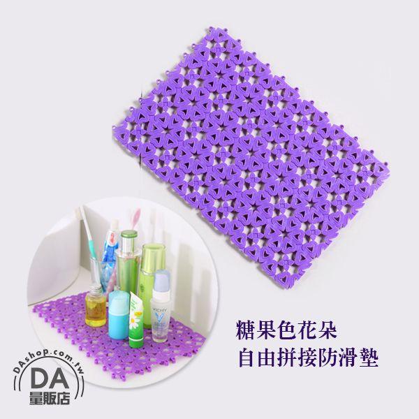 《居家用品任選四件9折》糖果色 花朵 愛心 夏日 拼接 浴室 止滑墊 防滑墊 紫色(V50-0086)